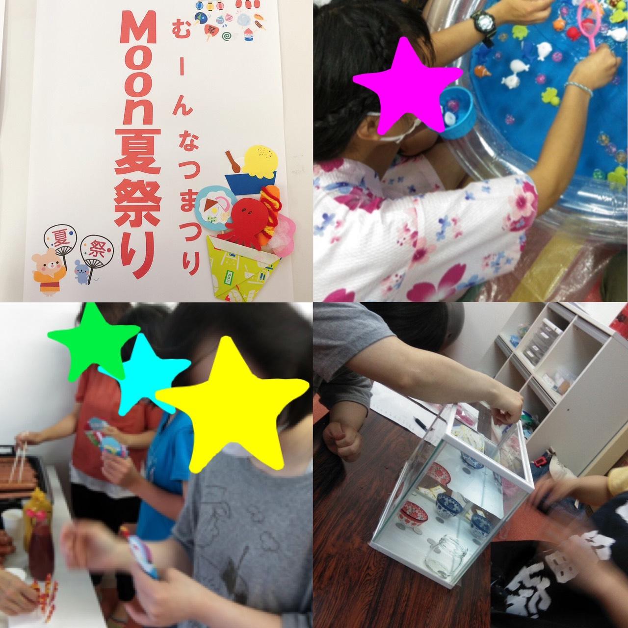 Moon夏祭り開催!!